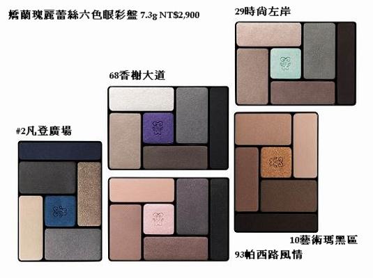 嬌蘭2010秋妝11.jpg