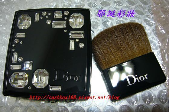 dior彩妝盤08.jpg