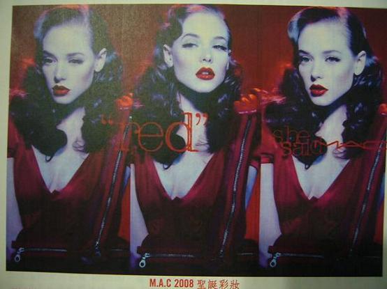 mac-red00.jpg