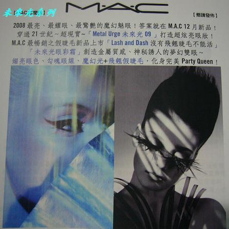 mac-red12.jpg
