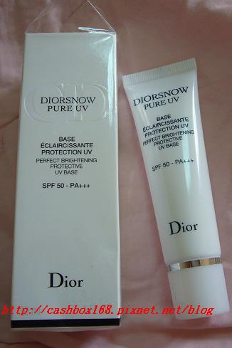 dior隔離霜01.jpg