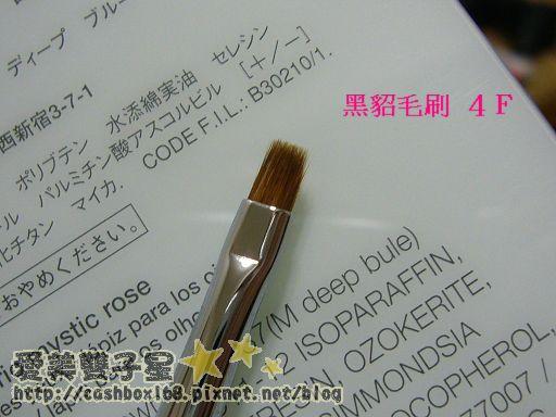 植村秀玫瑰盤09.jpg