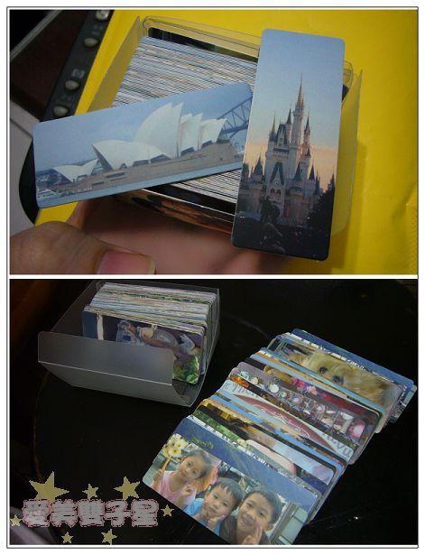 pingcard03.jpg
