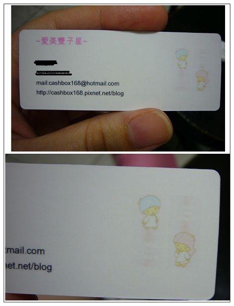pingcard05.jpg