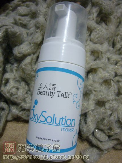 beautytalk01.jpg