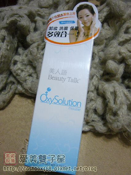 beautytalk02.jpg
