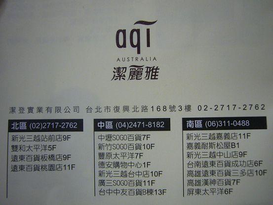 AQI-b8.jpg