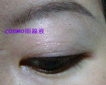 cosmo眼線液04.jpg