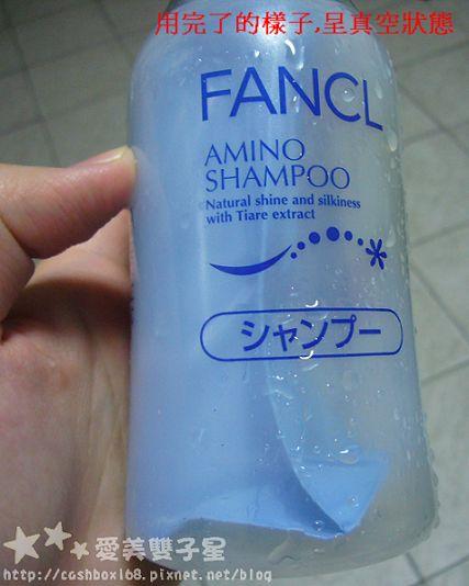 fancl洗潤04.jpg