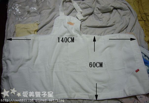 圍裙04.jpg