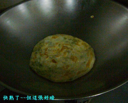 蔥油餅06.jpg