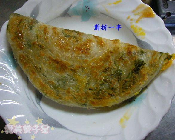 蔥油餅09.jpg