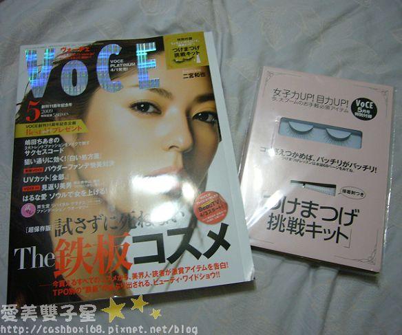 雜誌06.jpg
