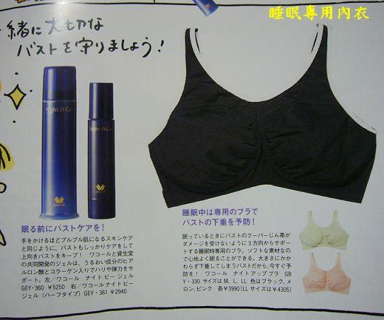 雜誌19.jpg