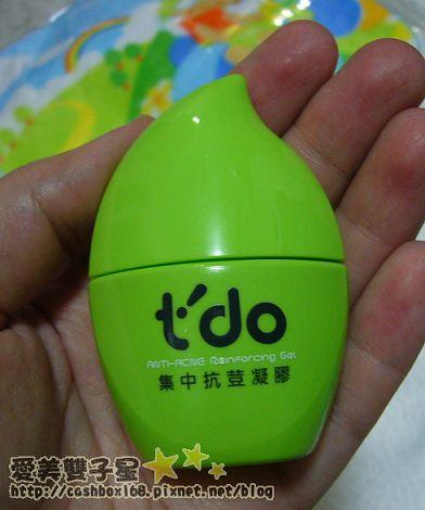 tdo02.jpg