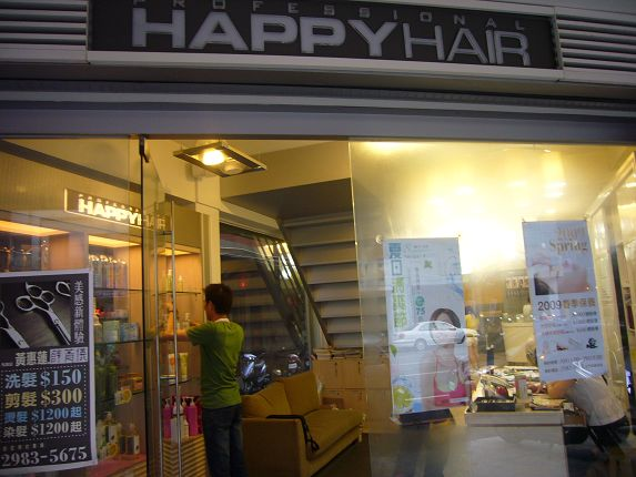 happyhair-01.jpg