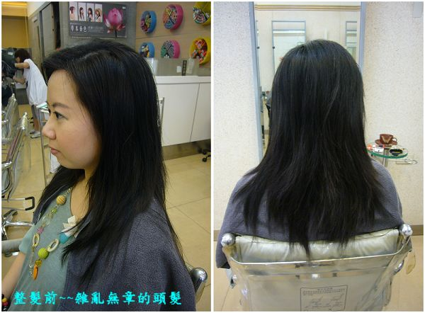 happyhair-02.jpg