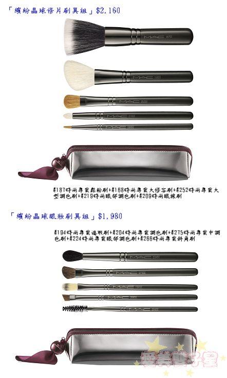 mac09周慶20.jpg