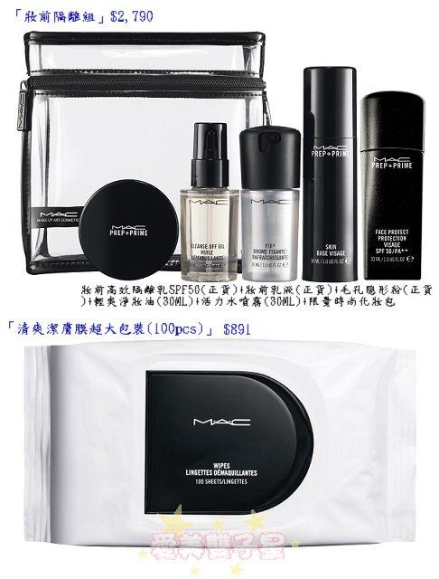 mac09周慶24.jpg
