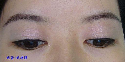 咖啡豆眼線膠09.jpg