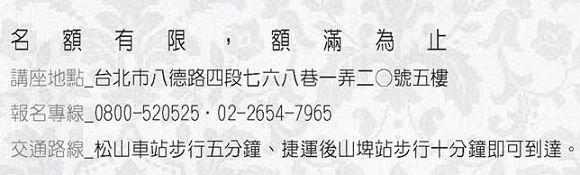 981007-幸福1.JPG