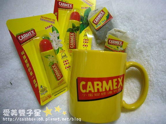carmex護唇01.jpg