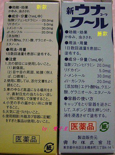kowa-09.jpg