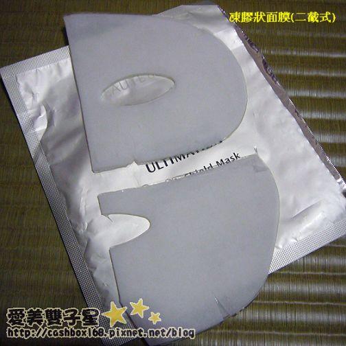 美諦雙面膜-02.jpg