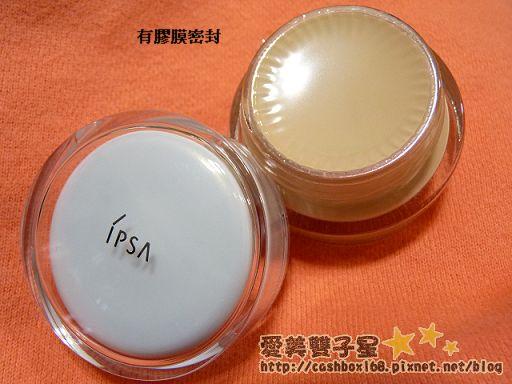IPSA粉霜03.jpg