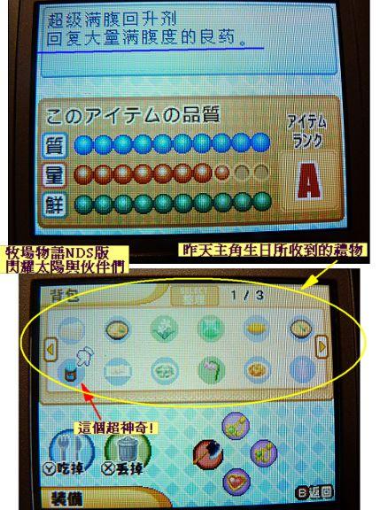 閒聊2010-02-24.jpg