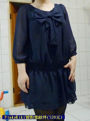 閒聊2010-04-03.jpg