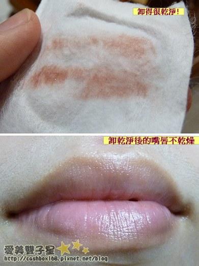 眼唇卸妝液05.jpg
