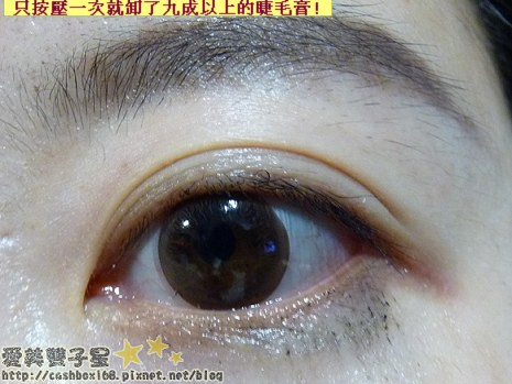 眼唇卸妝液07.jpg