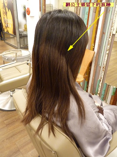 Tsubaki洗髮03.jpg