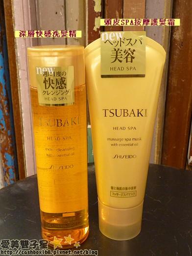 Tsubaki洗髮06.jpg