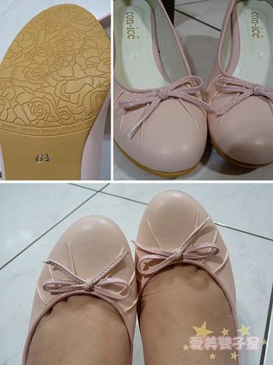 四雙鞋03.jpg