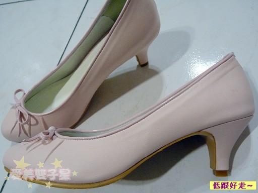 四雙鞋04.jpg