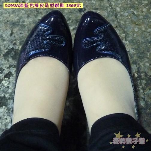 四雙鞋09.jpg