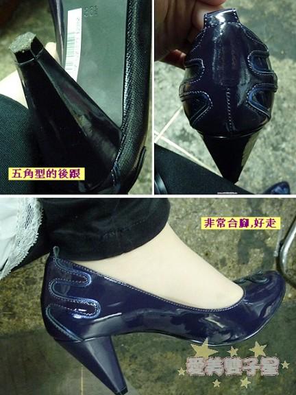 四雙鞋10.jpg