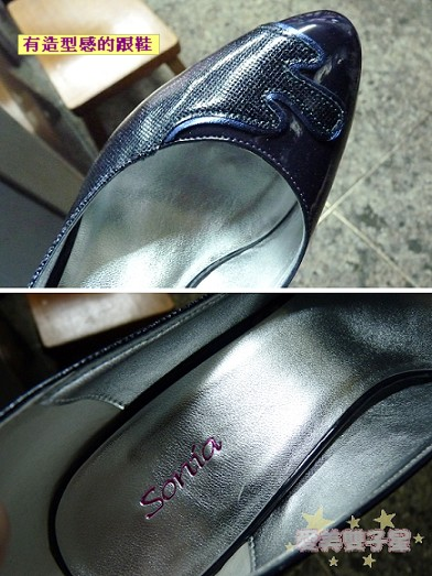 四雙鞋11.jpg
