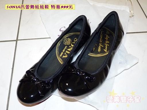 四雙鞋12.jpg