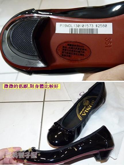 四雙鞋13.jpg