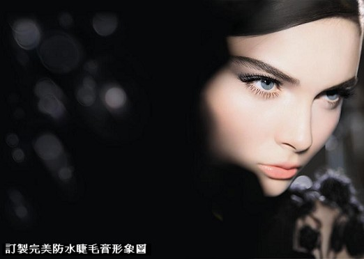 chanel雙色眼影-06.jpg