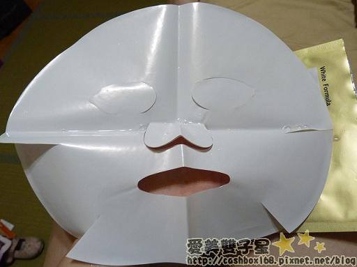 自白肌魚子03.jpg