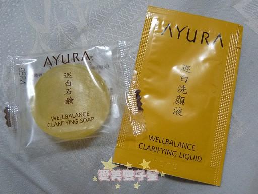 ayura-洗顏.jpg