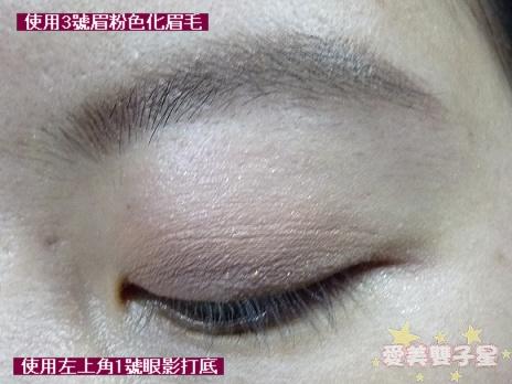 嬌蘭秋妝2品13.jpg