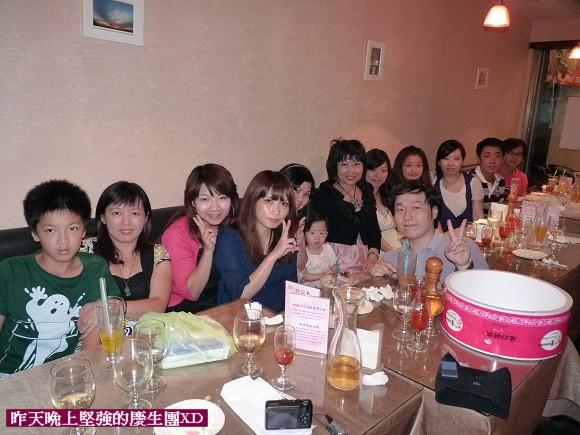 閒聊2010-09-62.jpg