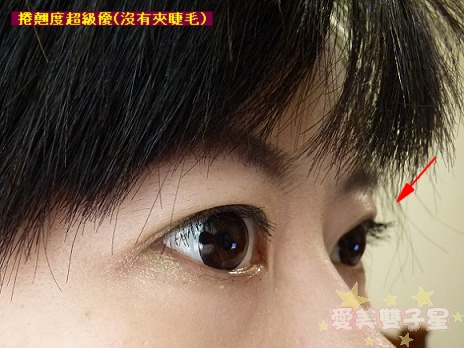 dior電動07.jpg