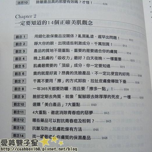 寶拉評鑑報告03.jpg