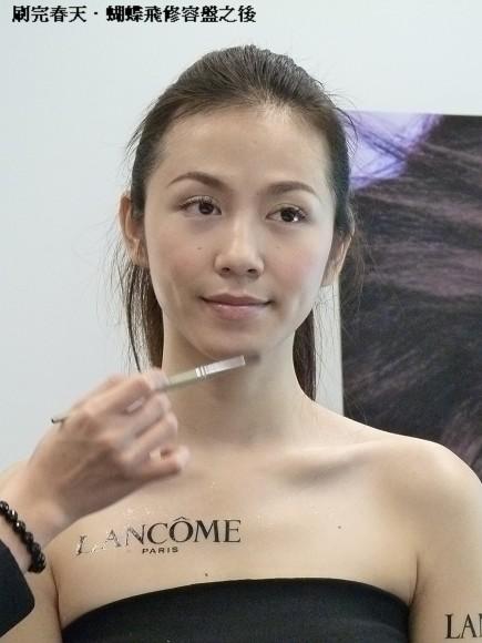 lancome2011春妝012.jpg